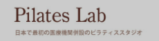 Pilates Lab
